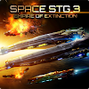 Space STG - Galactic Strategy Latest Version Download