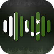 Radio Pakistan  Latest Version Download