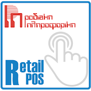 RetailPOSDisplay  Latest Version Download