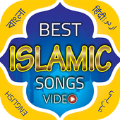 Best Islamic Songs and Gazals  Latest Version Download
