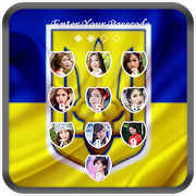 Ukrain Flag Lock Screen APK