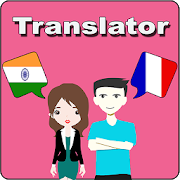 Hindi To French Translator APK
