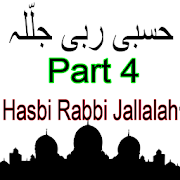 Hasbi Rabbi Jallallah Naat Part4 1.5 Android Latest Version Download