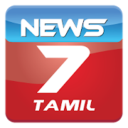News7Tamil  in PC (Windows 7, 8 or 10)